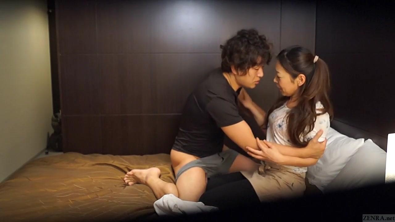Japanese Husband Wife Massage